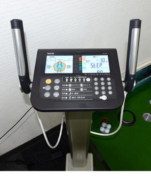 タニタ体組成計MC-780A